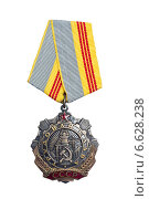Купить «Орден Трудовой Славы III степени», фото № 6628238, снято 20 октября 2014 г. (c) Александр Романов / Фотобанк Лори