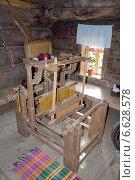 Старинный деревянный ткацкий станок в деревенском доме. Стоковое фото, фотограф Борис Горбатенко / Фотобанк Лори