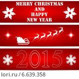Купить «Красные новогодние закладки», иллюстрация № 6639358 (c) Мастепанов Павел / Фотобанк Лори