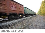 Поезд в движении. Стоковое фото, фотограф Сапожников Георгий Борисович / Фотобанк Лори