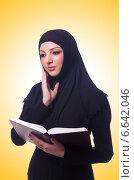 Купить «Muslim young woman wearing hijab on white», фото № 6642046, снято 10 апреля 2013 г. (c) Elnur / Фотобанк Лори
