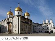 Купить «Собор Успения Пресвятой Богородицы в Московском Кремле», фото № 6649998, снято 19 октября 2014 г. (c) Natalya Sidorova / Фотобанк Лори