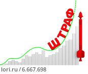 Купить «Штраф. График роста», иллюстрация № 6667698 (c) WalDeMarus / Фотобанк Лори