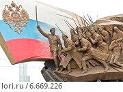 Купить «Москва. Памятник героям Первой мировой войны», фото № 6669226, снято 11 ноября 2014 г. (c) Parmenov Pavel / Фотобанк Лори