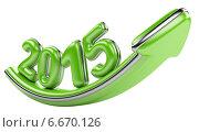 Купить «Трехмерная стрелка вверх с надписью 2015», иллюстрация № 6670126 (c) Маринченко Александр / Фотобанк Лори