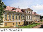 Картинный дом около Меншиковского дворца в Ораниенбауме (2014 год). Редакционное фото, фотограф Андрей Мсхалая / Фотобанк Лори