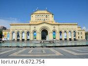 Купить «Национальный исторический музей Армении в Ереване», фото № 6672754, снято 6 сентября 2014 г. (c) Овчинникова Ирина / Фотобанк Лори