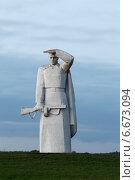 Купить «Белокаменная скульптура воинам героям-панфиловцам. Дубосеково», эксклюзивное фото № 6673094, снято 15 сентября 2014 г. (c) Дмитрий Неумоин / Фотобанк Лори