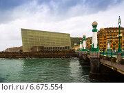Kursaal Congress Centre and Auditorium (2014 год). Редакционное фото, фотограф Яков Филимонов / Фотобанк Лори