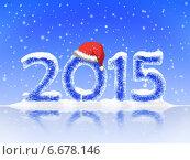 Купить «Синий фон на новый 2015 год», иллюстрация № 6678146 (c) Алексей Кириллов / Фотобанк Лори