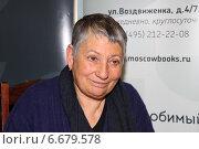 Писательница Людмила Улицкая (2014 год). Редакционное фото, фотограф Сергей Соболев / Фотобанк Лори