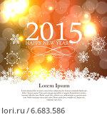 Купить «Abstract Beauty Christmas and New Year Background. Vector Illust», фото № 6683586, снято 23 сентября 2018 г. (c) Юлия Гапеенко / Фотобанк Лори