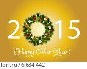Купить «Abstract Beauty 2015 New Year Background. Vector Illustration», фото № 6684442, снято 23 сентября 2018 г. (c) Юлия Гапеенко / Фотобанк Лори