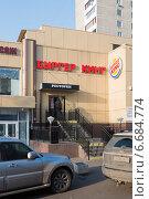 Купить «Вход в заведение Burger King», фото № 6684774, снято 20 ноября 2014 г. (c) Родион Власов / Фотобанк Лори