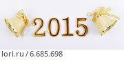 Купить «Золотые цифры 2015», фото № 6685698, снято 28 июня 2012 г. (c) Владимир Ковальчук / Фотобанк Лори