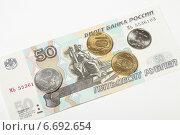 Купюра пятьдесят рублей и монеты десять, два и один рубль. Стоковое фото, фотограф Яна Королёва / Фотобанк Лори