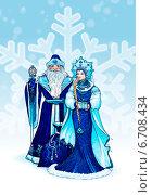 Купить «Дед Мороз и Снегурочка с подарками», эксклюзивная иллюстрация № 6708434 (c) Александр Павлов / Фотобанк Лори