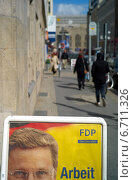 Berlin, Germany, election poster with the FDP, Guido Westerwelle (2010 год). Редакционное фото, агентство Caro Photoagency / Фотобанк Лори