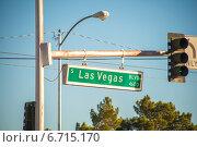 Купить «Las Vegas street sign on summer day», фото № 6715170, снято 15 декабря 2013 г. (c) Elnur / Фотобанк Лори