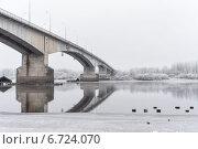 Мост в утреннем тумане. Стоковое фото, фотограф Ляля Рюмина / Фотобанк Лори