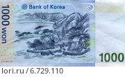 Купить «Банкнота Республики Корея (Южная Корея), 1000 вон 2007 г. (обратная сторона). Прибрежный пейзаж и горы в Корее», фото № 6729110, снято 17 февраля 2019 г. (c) Иван Марчук / Фотобанк Лори