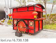 Купить «Традиционный китайский передвижной киоск Tapai Tang на выставке в Тондэмун Дизайн Плаза (DDP) в Сеуле, Южная Корея», фото № 6730138, снято 28 сентября 2014 г. (c) Иван Марчук / Фотобанк Лори