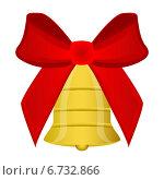 Купить «Праздничный колокольчик», иллюстрация № 6732866 (c) Мастепанов Павел / Фотобанк Лори