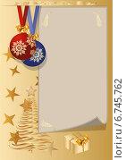 Открытка С новым годом и Рождеством. Стоковая иллюстрация, иллюстратор Yevgen Kachurin / Фотобанк Лори
