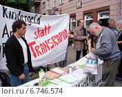 Petition, the popular initiative against Transrapid (1998 год). Редакционное фото, агентство Caro Photoagency / Фотобанк Лори