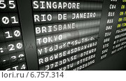 Купить «Black departures board showing on time flights», видеоролик № 6757314, снято 25 июня 2019 г. (c) Wavebreak Media / Фотобанк Лори