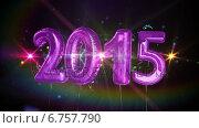 Купить «Balloons saying 2015 for the new year», видеоролик № 6757790, снято 20 июня 2019 г. (c) Wavebreak Media / Фотобанк Лори
