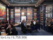 The Heyne-Verlag at the Leipzig Book Fair (2004 год). Редакционное фото, агентство Caro Photoagency / Фотобанк Лори