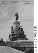 Купить «Памятник графу Тотлебену. Севастополь», фото № 6760918, снято 20 октября 2018 г. (c) Виктор Сухарев / Фотобанк Лори