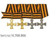 Знак Отличия Военного ордена Св. Георгия (Георгиевский крест) 1, 2, 3 и 4 степени. Стоковое фото, фотограф Nikolay Sukhorukov / Фотобанк Лори