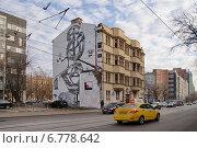 Купить «Москва, Нижняя Красносельская улица», фото № 6778642, снято 22 ноября 2014 г. (c) Павел Москаленко / Фотобанк Лори