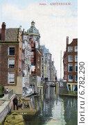 Купить «Дома на канале Колк в Амстердаме. Голландия», фото № 6782290, снято 22 мая 2019 г. (c) Юрий Кобзев / Фотобанк Лори