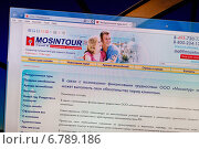 Купить «Страница сайта туроператора  Мосинтур», фото № 6789186, снято 11 декабря 2014 г. (c) Victoria Demidova / Фотобанк Лори