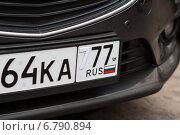 Купить «Автомобильный номер со спрятанной цифрой», эксклюзивное фото № 6790894, снято 26 ноября 2014 г. (c) Родион Власов / Фотобанк Лори