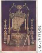 Купить «Москва. Кремль. Оружейная Палата. Двойной трон. Открытка 1935 года», иллюстрация № 6791462 (c) Илюхина Наталья / Фотобанк Лори