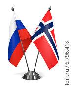 Купить «Миниатюрные флаги России и Норвегии», иллюстрация № 6796418 (c) Илья Урядников / Фотобанк Лори