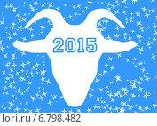 2015 год - Год Козы. Стоковая иллюстрация, иллюстратор Анастасия Козлова / Фотобанк Лори