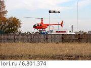Купить «Вертолет авиалесохраны идет на посадку», фото № 6801374, снято 30 сентября 2012 г. (c) Марина Орлова / Фотобанк Лори