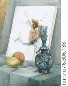 Купить «Натюрморт акварелью. Ваза с цветами, лимон, апельсин, гипсовая розетка», иллюстрация № 6806138 (c) Марина / Фотобанк Лори