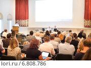 Купить «Бизнес-конференция или презентация. Аудитория в конференц-зале. Бизнес и предпринимательство», фото № 6808786, снято 4 апреля 2020 г. (c) Matej Kastelic / Фотобанк Лори
