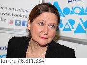Купить «Астролог Тамара Глоба», эксклюзивное фото № 6811334, снято 17 декабря 2014 г. (c) Сергей Соболев / Фотобанк Лори