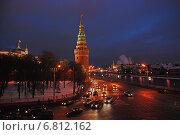 Вид на Московский Кремль с Большого Каменного моста ночью (2009 год). Стоковое фото, фотограф lana1501 / Фотобанк Лори