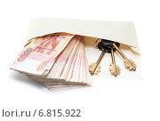 Ключи от квартиры и стопка пятитысячных банкнот в конверте на белом фоне. Стоковое фото, фотограф Кекяляйнен Андрей / Фотобанк Лори
