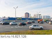 """Купить «Магазин """"Metro Cash & Carry"""" на МКАДе (104-й км, 6)», эксклюзивное фото № 6821126, снято 11 октября 2014 г. (c) Зобков Георгий / Фотобанк Лори"""