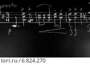 Купить «Музыкальные ноты написанные на доске», фото № 6824270, снято 11 ноября 2014 г. (c) Сергей Лабутин / Фотобанк Лори