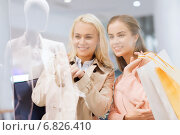 Купить «happy young women with shopping bags in mall», фото № 6826410, снято 3 ноября 2014 г. (c) Syda Productions / Фотобанк Лори
